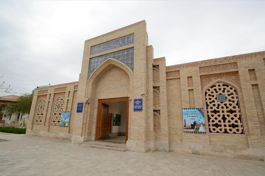 imam-abu-khafs-kabir1