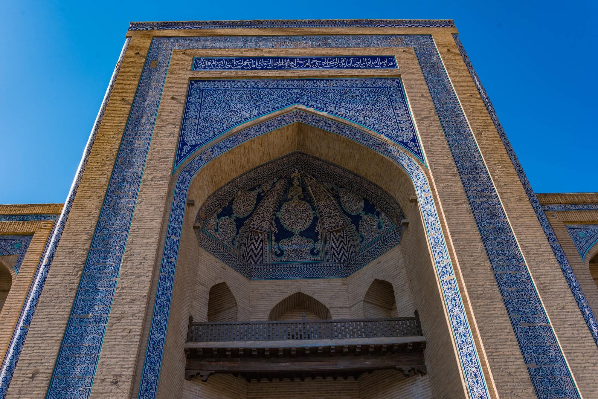 Portal Medres Muhammad Amin Chan, Chiwa, Usbekistan