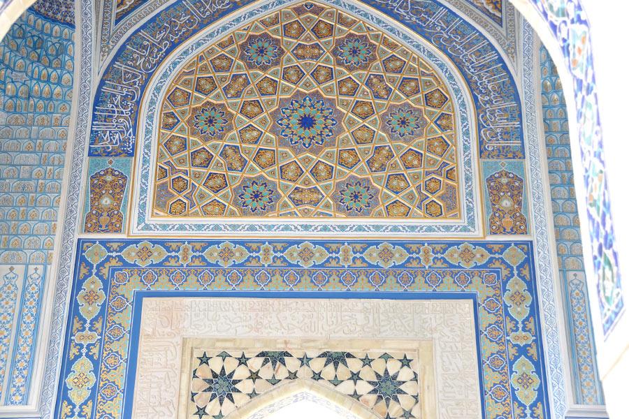 Al-Bukhari-Mausoleum5