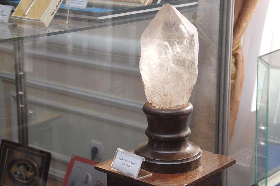 geology-museum4