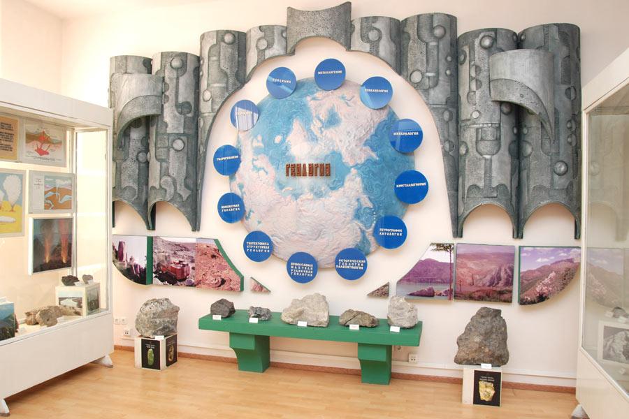 geology-museum9