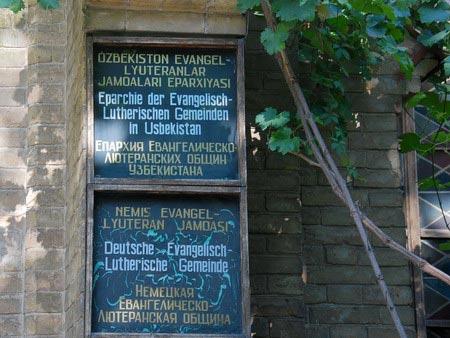 german-church7
