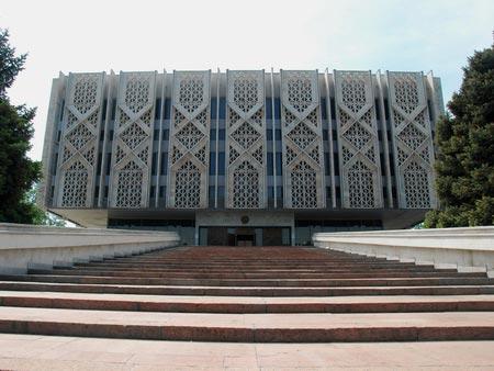 history-museum