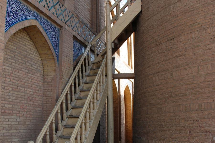 islam-khoja-complex2