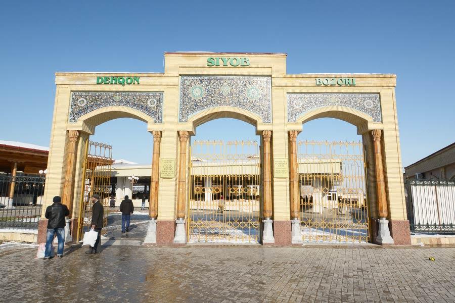 siab-bazaar1