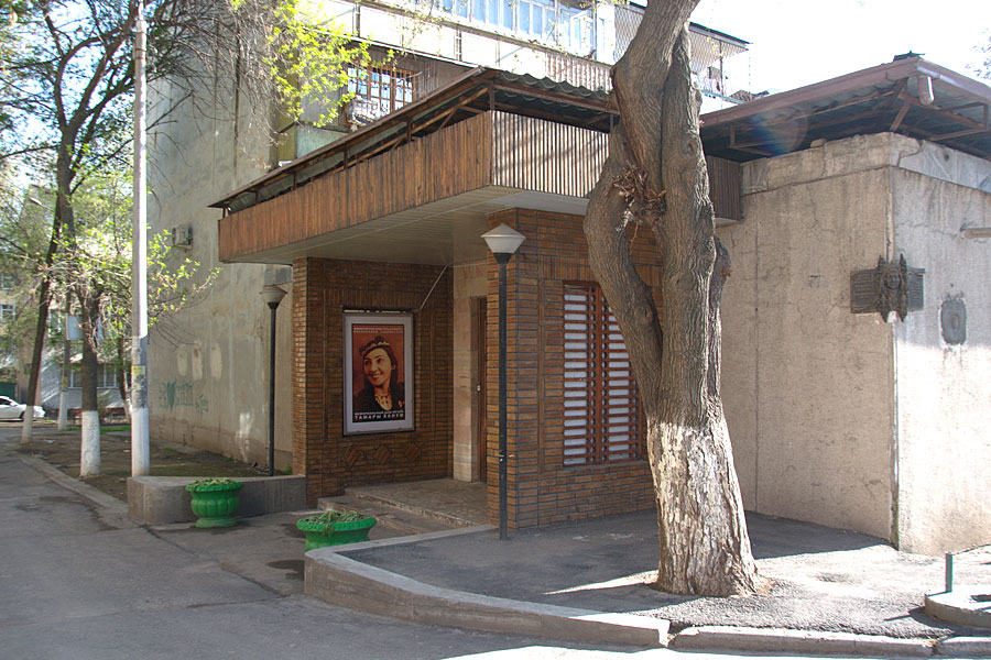 tamara-khanum-museum1