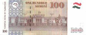 100somoni2