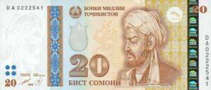 20somoni1 1
