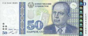50somoni1 1