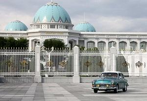 turkmenistan tour packages