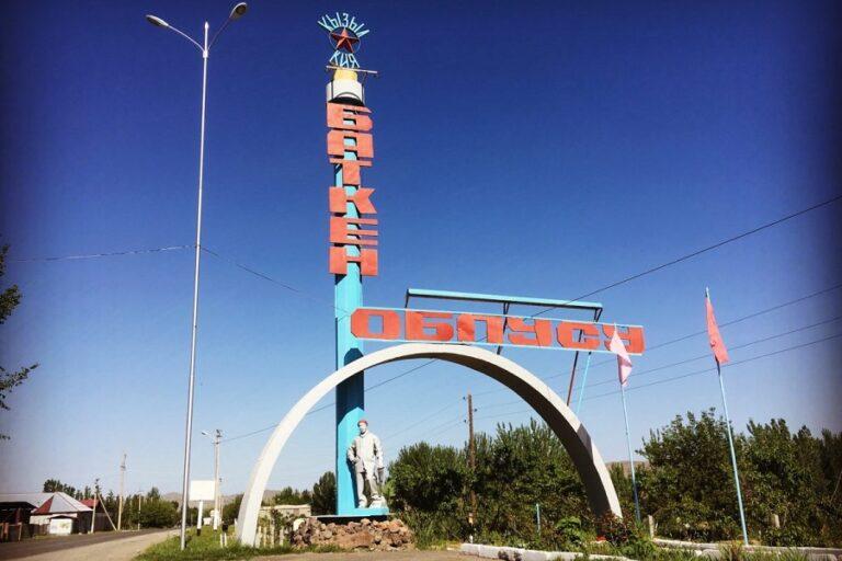 Batken, Kyrgyzstan (3)